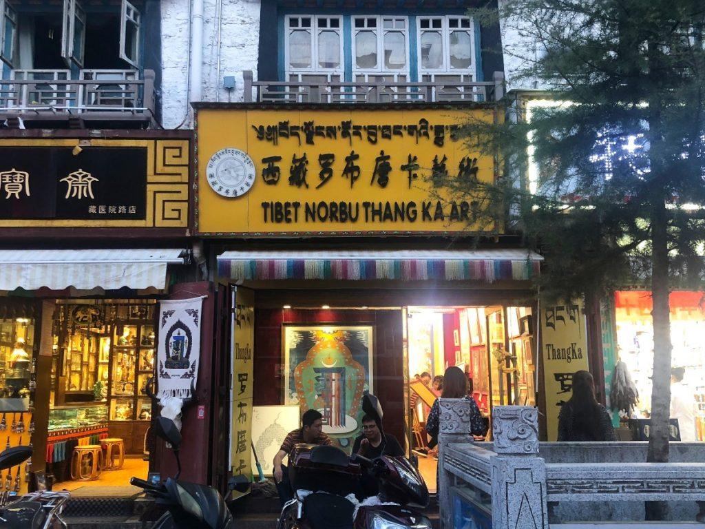 Thangka painting store in Lhasa, Tibet