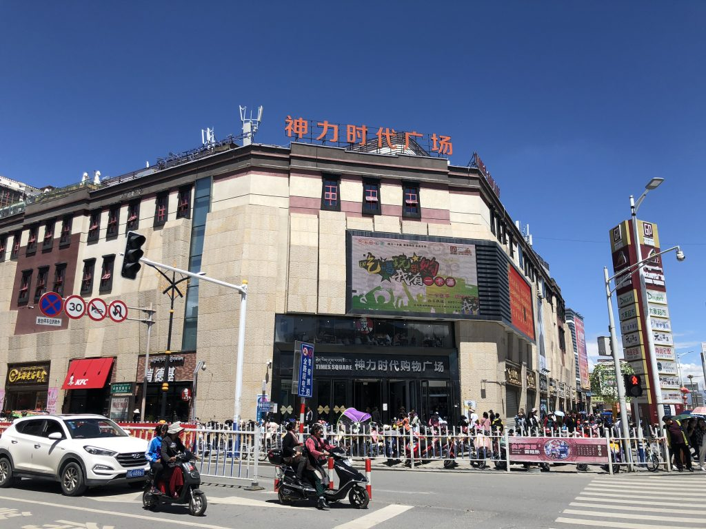 Times Square shopping center in Lhasa